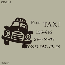 Buy custom stamp business card and get free shipping on aliexpress fast business card size taxi master 9x5cm custom colourmoves