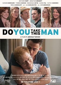 《你愿意嫁给他吗》2016年美国剧情,爱情,同性电影在线观看
