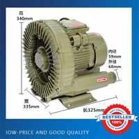 HG-1500 220V/380V 50HZ Aerator Vortex Pump Cast aluminum 180M3/H Fish Pond Industrial Air Compressor