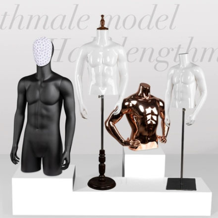 Upper Torso Male White with Tall Adjustable Mannequin Stand Trumpet Base