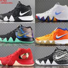 separation shoes a27fe 33bff Buy Uncle drew kyrie irving and get free shipping on ...