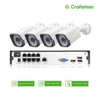 4ch 5MP POE Kit H.265 System CCTV Sicherheit Up to16ch NVR Outdoor Wasserdicht IP Kamera Überwachung Alarm Video P2P G. handwerker