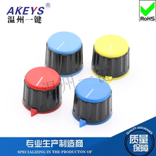 5pcs KN21-16-Y-6.0 Plastic Color Knob Band Switch Bakelite Knob Potentiometer Knob Hat