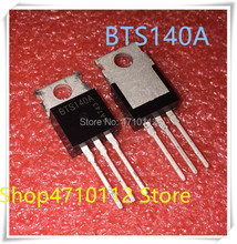 NEW 10PCS/LOT BTS140A BTS140 42A 50V TO-220 IC