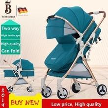 Sleeping Basket Portable Baby Stroller Light Weight High Quality Folding High la