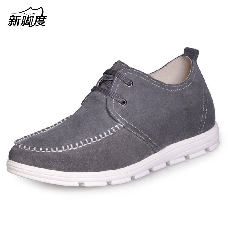 JC159 Casual Mens Calf Suede Leather High Increase Elevator Shoes with Increasers Get Taller 6CM Gray More Colors