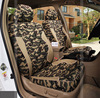 2016 Auto Supply Summer Season Special Flax Material Camouflage Seriescar Seat Cover Cushion 5 Pcs Set