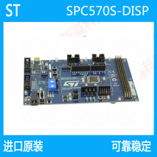 SPC57S Original installation SPC570S-DISP Development Board Discovery Kit