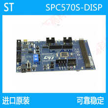 SPC57S Original installation SPC570S-DISP Development Board Discovery Kit - DISCOUNT ITEM  6% OFF Electronic Components & Supplies