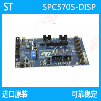 SPC57S Original installation SPC570S-DISP Development Board Discovery Kit - discount item  12% OFF Electronics Stocks