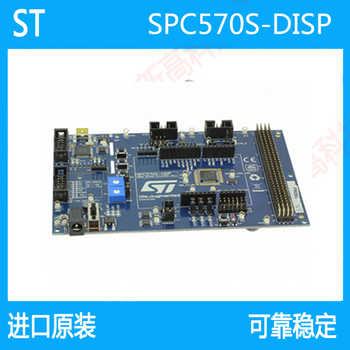 SPC57S Original installation SPC570S-DISP Development Board Discovery Kit - Category 🛒 Electronic Components & Supplies