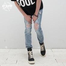ATHIEF Светло-голубой Дыры джинсы мужской США Евро Прилив карты Прямые брюки Мыть повреждения Свободные Боковой молнии Сделать старый