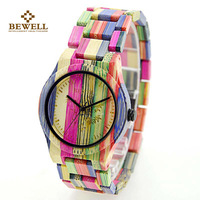 BEWELL 105DL Women Wooden Watch 100 Handmade Natural Colorful Bamboo Quartz Analog Watches Purple