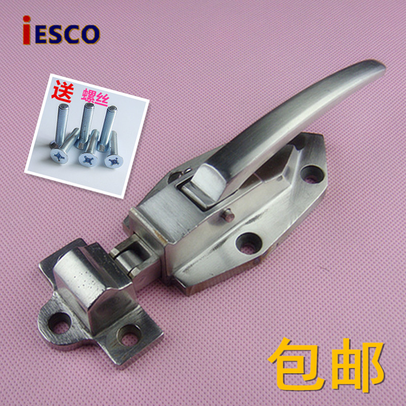 IESCO stainless steel oven door hinge handle freezer refrigerator door handle lock handle latch 6 inch oven