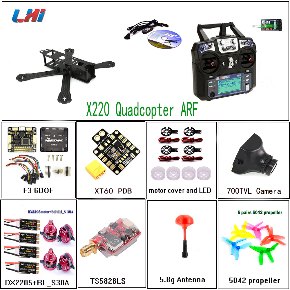 LHI X220mm RC Quadcopter Frame DX2205 Motor & 30A BLHeli_s ESC with FS-i6 of qav zmr drone F3 6DOF Flight Control 250 for drone rtf rc plane mini qav 210mm carbon fiber quadcopter frame for fs i6 and 2204 motor