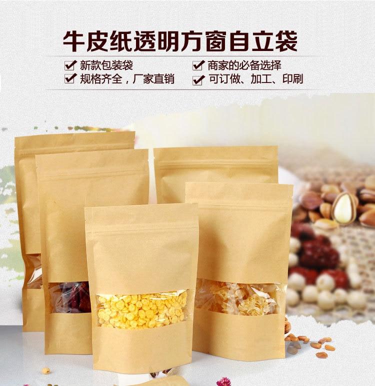 HLL-0203 Kraft paper bag 12*20+4cm  pouch nuts packing bag  dry cargo card letter Book Stationery Storage articles bag 50pcs/set  уровень hitachi hll 20 set htc h00104