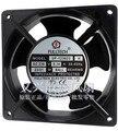 Новые Промышленные Охлаждающие вентиляторы UF-123823 H 230V 0.14A FULLTECH 120*120*38 мм