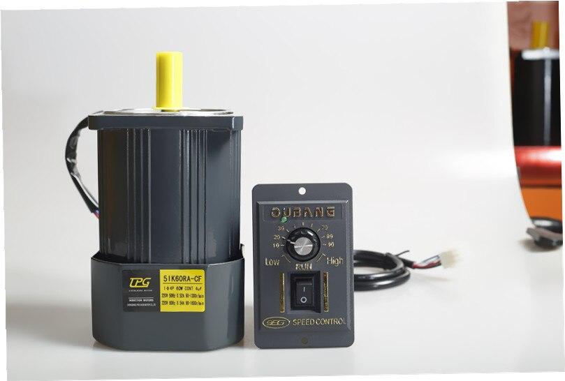 Motor 60W optical axis motor 220V speed regulating motor 5IK60RA-CF motorMotor 60W optical axis motor 220V speed regulating motor 5IK60RA-CF motor