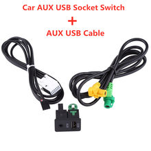 Coche AUX USB 3,5mm enchufe de interruptor RCD510/310 +/300 + adaptador de Cable de Audio Aux USB de Audio arnés de alambre para VW Magotan Touran POLO(China)