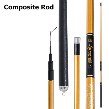 New Arrive 3.6-6.3m Carbon fiber Stream Fishing Rod Telescopic carbon fishing rods throw pole superhard For Big Carp Fish
