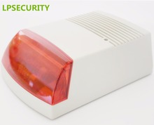 LPSECURITY Outdoor Waterproof Wired Strobe Siren Sound Light Red Flash light Horn Speaker for GSM Intrusion Safety & Fire Alarm