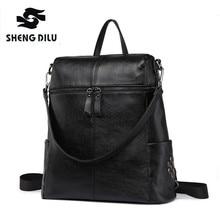 Shengdilu Женские Рюкзаки Женские Разделение кожаные рюкзаки женские школьные сумки для девочек-подростков студент колледжа Повседневная сумка