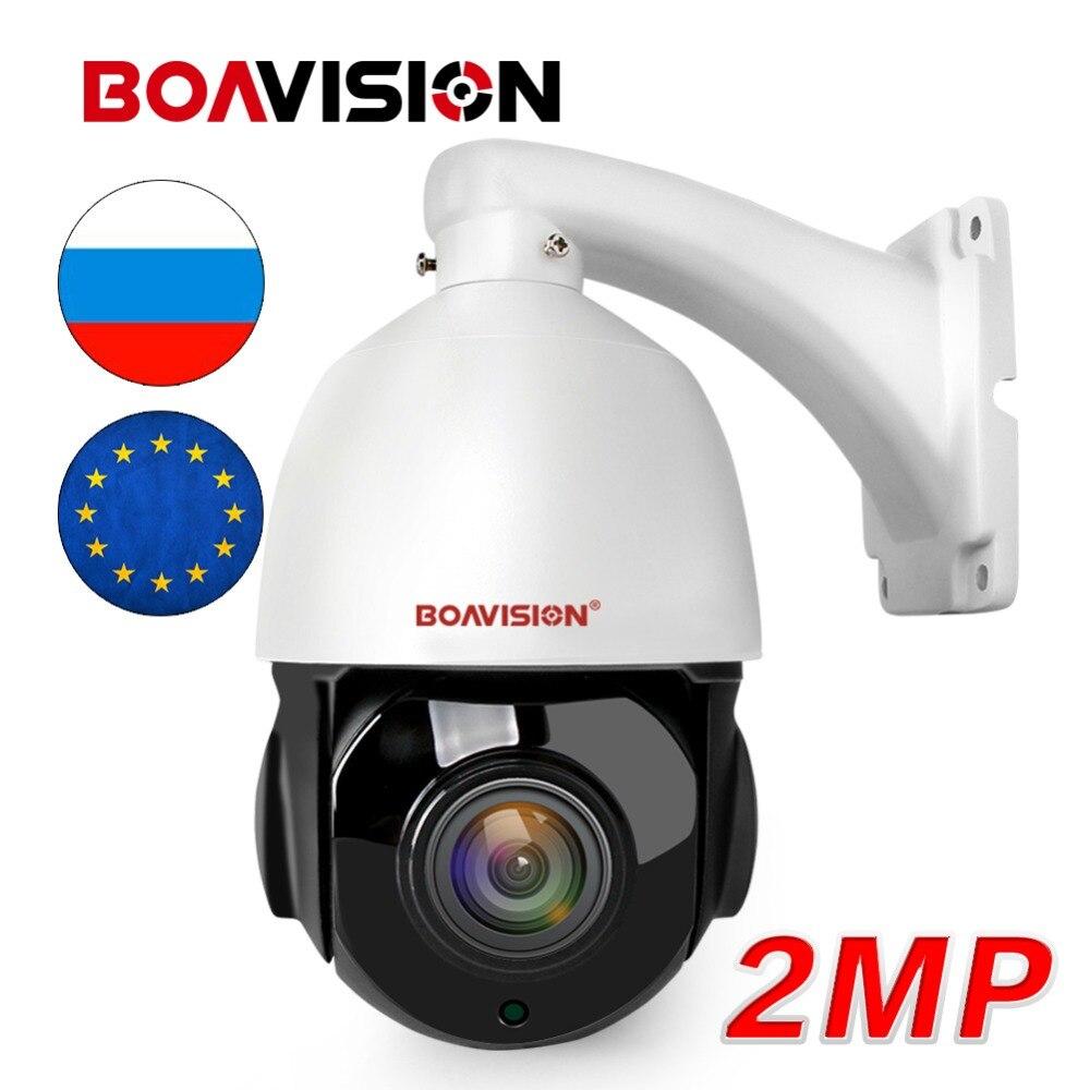HD 1080P 2MP PTZ IP cámara exterior 30X ZOOM IR 50M visión nocturna impermeable cámara domo de velocidad P2P cámara de seguridad CCTV Onvif-in Cámaras de vigilancia from Seguridad y protección on AliExpress - 11.11_Double 11_Singles' Day 1