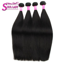 SoulLady Cambodian Straight Hair Bundles Natural Color 100% Human Hair Extensions Weaving Bundles NonRemy Can Buy 3 or 4 Bundles(China)