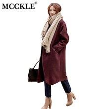 Mcckle 2017 осень-зима модные женские туфли Шерстяное пальто свободные X-длинный негабаритных Высокое качество зимняя женская верхняя одежда тонкий пальто
