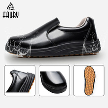 Professional Chef Kitchen Shoes Non-slip Waterproof Oil-proof Men Women Food Service Hotel Restaurant Cook Work