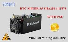 YUNHUI ШАХТЕР ПОСТАВЩИКА ПРОДАТЬ БТД шахтер Antminer S5 1150 Г BM1384 28NM Bitcoin горной машины ASIC шахтер с блоком питания