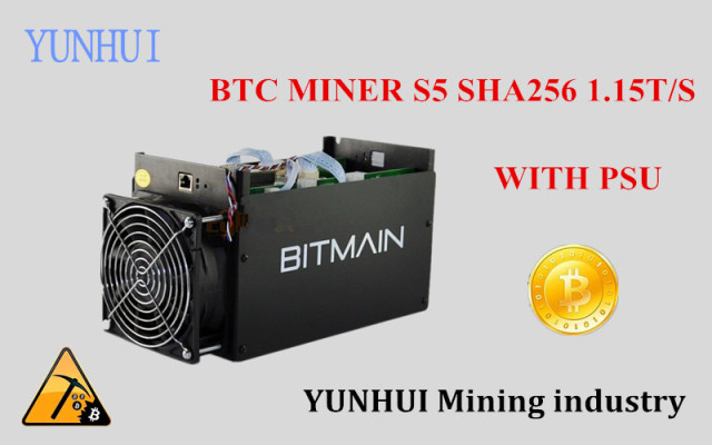 YUNHUI Used BTC miner Antminer S5 1150G 28NM BM1384 Bitcoin mining machine ASIC miner ( with power supply) ship by DHL or SPSR