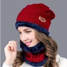 35b5970d313 2017 Hot Balaclava Knitted hat scarf cap neck warmer Winter Hats For Men  women skullies beanies