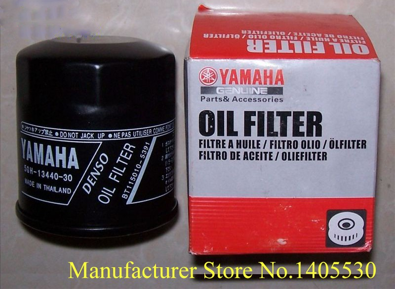 US $34 04 8% OFF|Free shipping outboard motor part oil filter for Yamaha  gasoline boat engine accessories 5 GH 13440 30-in Boat Engine from