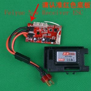 Image 3 - Feiyue FY 01 FY 02 FY 03 JJRC Q39 Q40 1/12 RC araba yedek parçaları yeni sürüm Alıcı ESC FY RX01