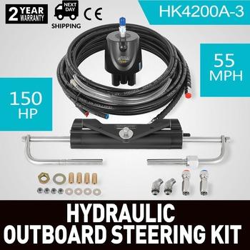Hydrauliczny układ kierowniczy łodzi motorowej zestaw kierowniczy zestaw cylindrów 150HP tanie i dobre opinie CN (pochodzenie)