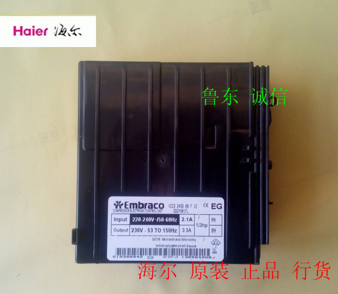 Haier refrigerator inverter board 0064001351A conversion board. The original Haier refrigerator inverter board control board! inverter md028nt37g motherboard cpu board control board 37kw