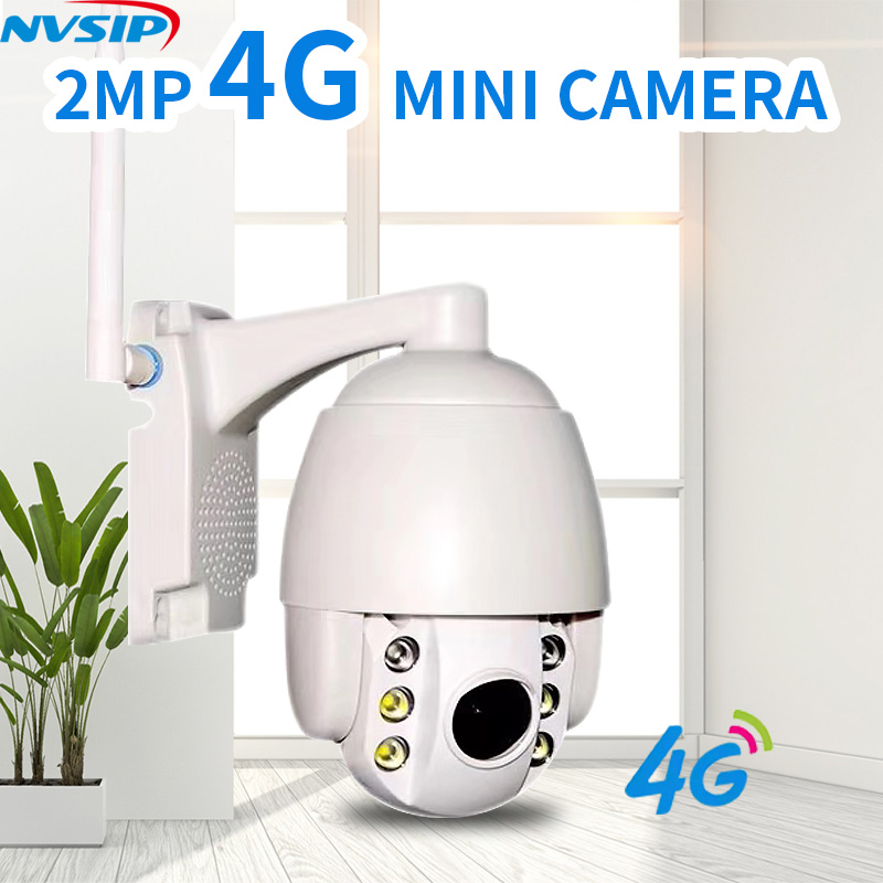 2MP IP Camera Low Lux HD 1080P 5X Optical Zoom Outdoor PTZ Dome WIFI IP Camera 3G 4G SIM Card SD Card Night Vision