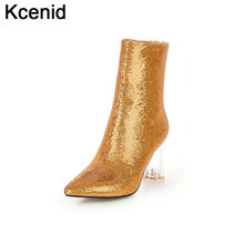 4d5764b586 Gold Sequin Heel Boots Promotion-Shop for Promotional Gold Sequin ...