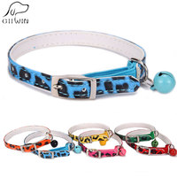breakaway-cat-collars-with-bell-for-cats-pu-leather-pet-supplies-for-small-and-lager-cats-puppy-collar-for-chihuahua-jw0042