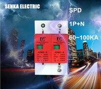 SPD 60-100KA 1 P + N afleider bescherming apparaat elektrische huis overspanningsbeveiliging D ~ 420 V AC