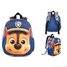 Backpack School Bags for Boys & Girls Puppy 3D