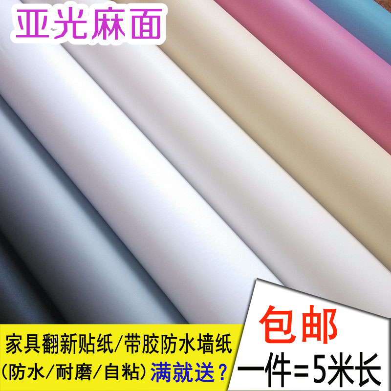 Thickening furniture wallpaper pvc cabinet waterproof for Vinyl waterproof wallpaper
