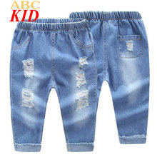 2017 Autumn Kids Jeans Ripped Denim Pants Blue Hole Casual Trousers Boys Girls Jeans Pants KT164
