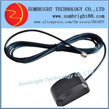 SB-CA118-SMA-5M 200pcs*Magnetic 1575.42MHz China Best Waterproof Active External GPS Gain Car Patch Antenna SMA Male Plug
