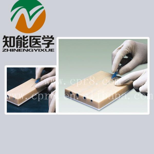 BIX-HS15 IV Injection Training Pad(big) W066 iso skin pad iv injection pad