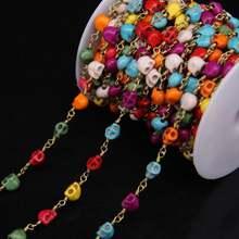 5 метров звеньевая цепочка с бусинами в виде черепа разноцветные