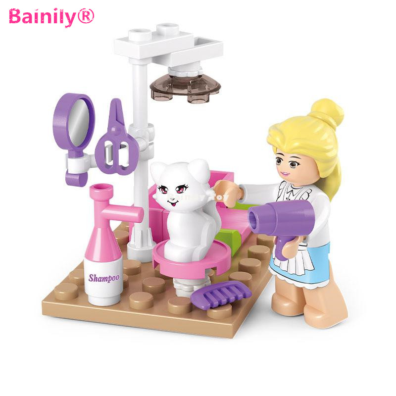 Give small board Small particles font b lepin b font Friends Model Building Doll Minifigures Bricks
