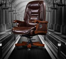 цены The boss chair leather chair can lie computer chair home with massage can lift head layer cowhide office chair.8