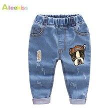 1cf943ffff4 Hot Sale Summer Pants Kids Trousers Broken Hole Fashion Girls Jeans  Children Boys Jeans Kids Fashion Pants Baby Casual YS163